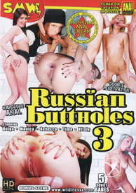 Russian Buttholes 03