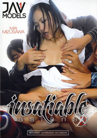 Insatiable Asians 02