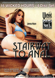 16hr Stairway To Anal